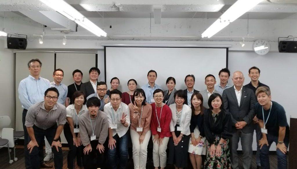人事の寺子屋セミナー 第3期 Day.4を開催しました。