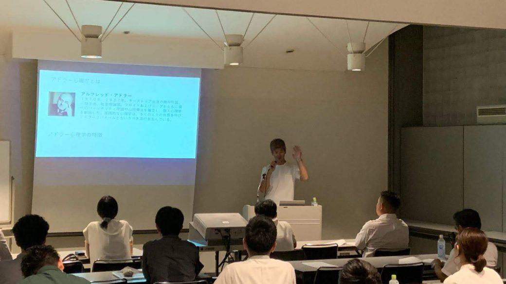 9/10(火)人事の寺子屋主催1Dayセミナーを開催しました。