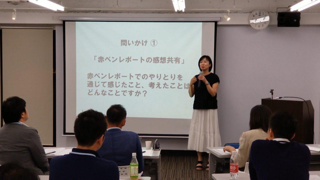 人事の寺子屋セミナー 第3期 Day.2 を開催しました。