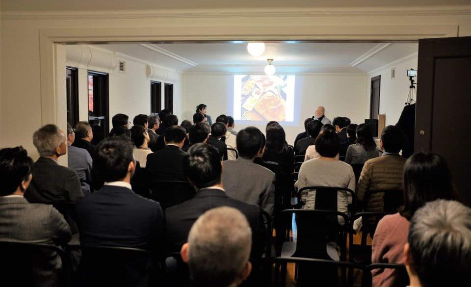 – イタリア紀行報告会&懇親会–「世界で一番美しい会社を訪ねて~ブルネロ・クチネリ社に学ぶ資本主義の使い方」を開催いたしました。
